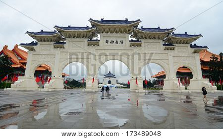 Chinese Archways At Liberty Square In Taipei, Taiwan