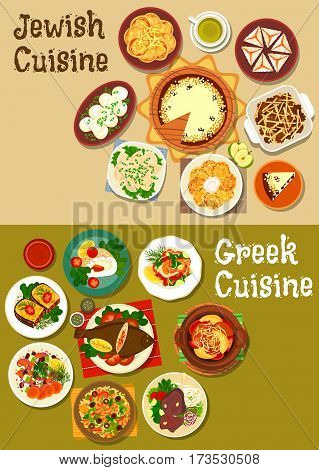 Greek and jewish cuisine icon with fish dishes, seafood risotto, meat dumpling, chickpea falafel, octopus salad, potato stew, pancake, casserole, lamb shank, eggplant stew, cheesecake, coconut pyramid