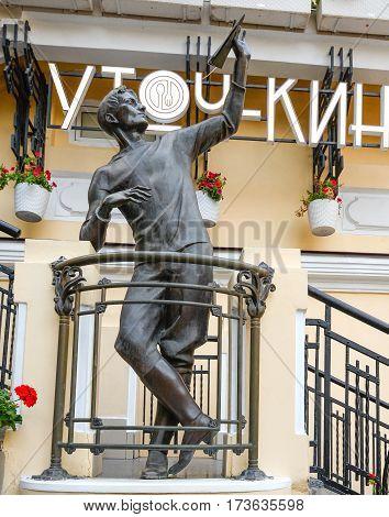 Odessa, Ukraine - Ocober 20, 2016: Monument to Sergei Utochkin, Odessa Ukraine.  Sergei Isaevich Utochkin  - one of the first Russian pilots.