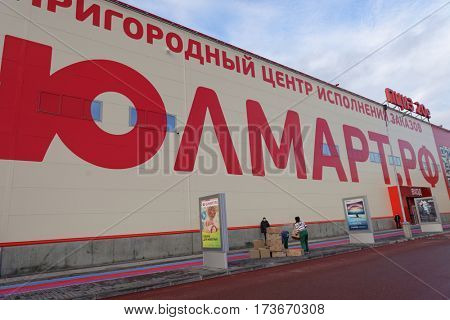 ST. PETERSBURG, RUSSIA - OCTOBER 27, 2016: People at the suburban fulfillment center of Ulmart company. Ulmart is one of the largest Internet retailers in Russia