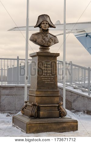 Moscow, Russia - January 20, 2017: Bust of Admiral Ushakov in the park Northern Tushino in Moscow