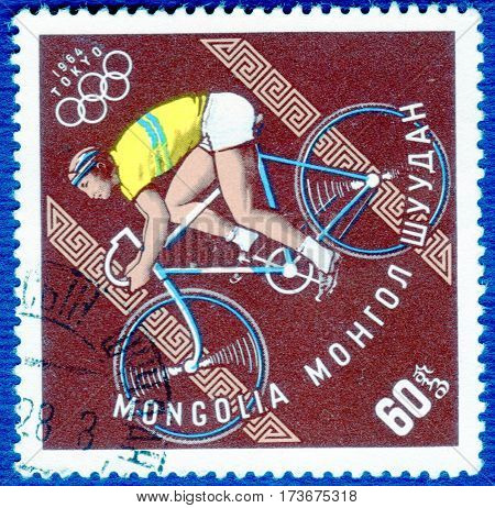 MONGOLIA - CIRCA 1964: Postage stamp printed in Mongolia with a picture of a bicycling, with the inscription