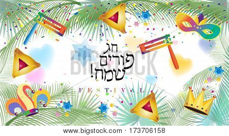Happy Purim greeting card. Translation from Hebrew: Happy Purim! Purim Jewish Holiday decorative poster with traditional hamantaschen cookies, toy grogger noisemaker on festive background with confetti. Purim Festival Vector illustration. Holiday decorati