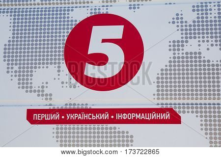 Kiev Ukraine - April 29 2016: Logo of the fifth channel of information to the editorial car