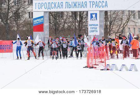 Kirishi, Russia - 11 February, Start skiing people, 11 February, 2017. Mass ski race Russian Ski Track.