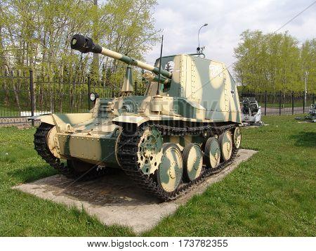 Russia. Tanks of period of Greate Patriotic War. German anti tank gun