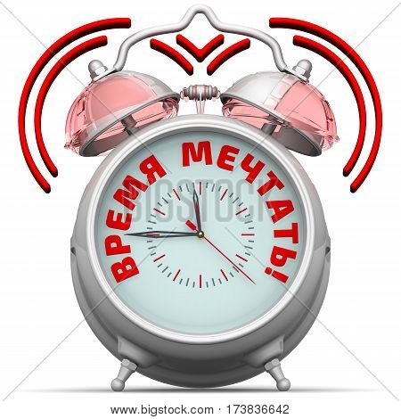Time to dream! The alarm clock with an inscription. Alarm clock with the words