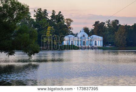 Grotto Pavillion In The Catherine Park. Pushkin Tsarskoye Selo