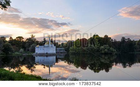 Turkish Bath Pavilion At Great Pond, Catherine Park. Pushkin. Tsarskoe Selo