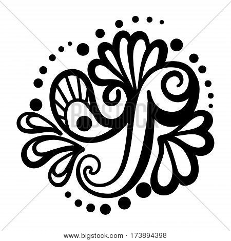 The template or stencil pattern in the eastern Indian, Islamic, Arabic style. Black vector illustration isolated on white background.