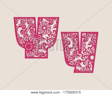 Decorative alphabet vector font. Letter Y. Typography for headlines, posters, logos etc. Uppercase and lowercase symbols