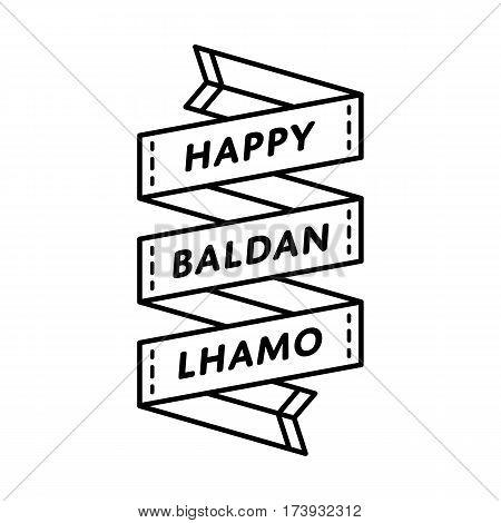Happy Baldan Lhamo emblem isolated vector illustration on white background. 22 january buddhistic holiday event label, greeting card decoration graphic element