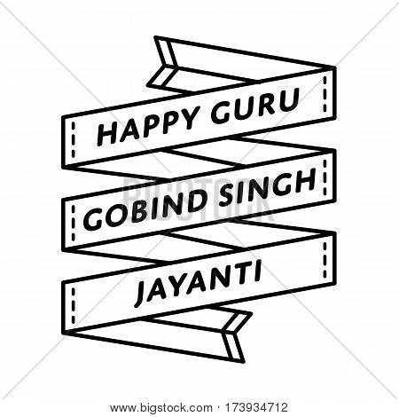 Happy Guru Gobind Singh Jayanti emblem isolated vector illustration on white background. 5 january indian sikh holiday event label, greeting card decoration graphic element
