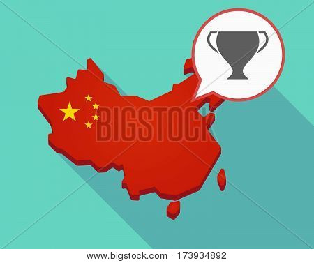Map Of China With A Cup