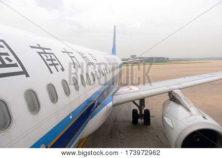 SHENYANG, CHINA - SEP. 6, 2016: China Southern Airlines A320 at Shenyang Taoxian International Airport, Shenyang, Liaoning, China.