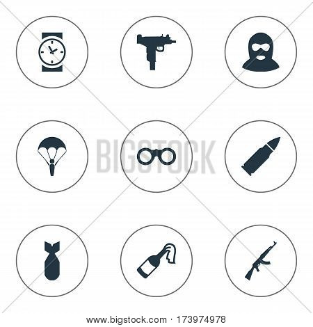 Set Of 9 Simple Military Icons. Can Be Found Such Elements As Field Glasses, Nuke, Firearm And Other.