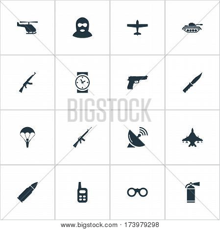 Set Of 16 Simple Army Icons. Can Be Found Such Elements As Pistol, Field Glasses, Heavy Weapon And Other.