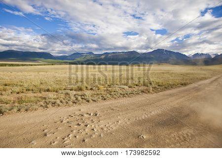 Kurai steppe landscape. Altai republic nature Russia