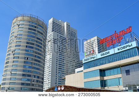 Moscow, Russia - May, 2017: Twenty-storey And Forty-story Monolithic Residential Buildings, As Well
