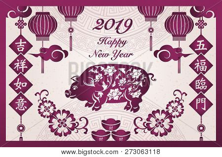 Happy 2019 Chinese New Year Retro Purple Traditional Frame Pig Flower Spring Couplet Lantern And Clo