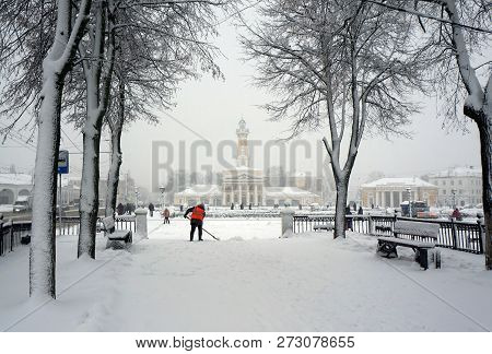 Winter City , Snowstorm, Old Park And Landmark