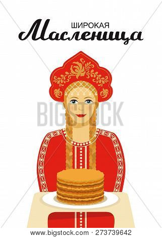 Hand Drawn Typography Lettering Poster With Shrovetide Russian Celebration Text And Animation Portra