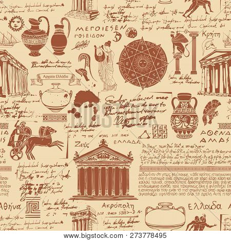 Vector Seamless Pattern On The Theme Of Ancient Greece. Antique Manuscript With Sketches, Illegible