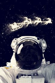 Astronaut In Outer Space With Santa Flying Over Stars Sky. Elements Of This Image Furnished By Nasa