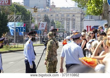 Donetsk, Donetsk People Republic, June 24, 2020: A Crowd Of People On The Main Street Of The City Du