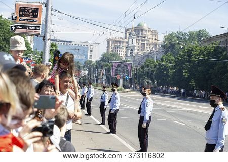 Donetsk, Donetsk People Republic, Ukraine - June 24, 2020: A Crowd Of People With Women And Children