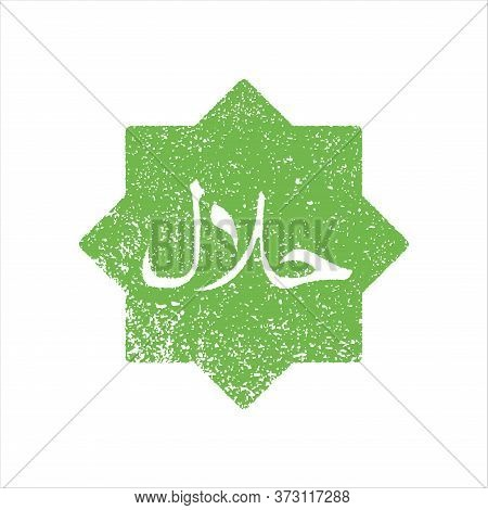 Halal Food Stamp With Arabic (persian) Lettering. English Translation; Halal - Packaging Marking For