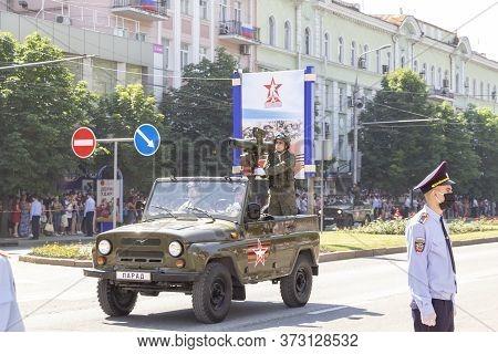 Donetsk, Donetsk People Republic, Ukraine - June 24, 2020: A Military Vehicle With An Anti-tank Gun