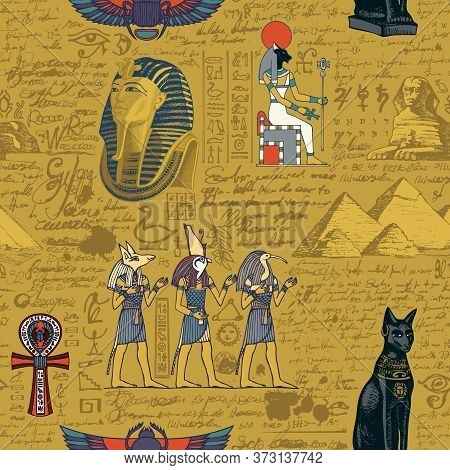 Seamless Pattern On An Ancient Egypt Theme With Colored Images Of Egyptian Gods And Illegible Scribb