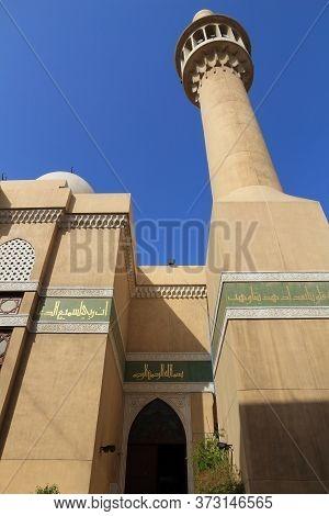 Dubai Landmark. Ali Ibn Abi Talib Mosque In Bur Dubai District, United Arab Emirates. Middle East Ar