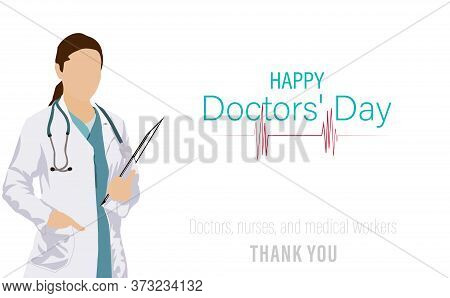 National Doctors Day. A Syringe And Heartbeat Graph For A Doctors Day Vector Illustration. Doctor Nu
