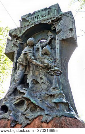 Russia, St. Petersburg, 16,05,2010 Monument To Steregushchy - A Monument To The Heroic Death Of The