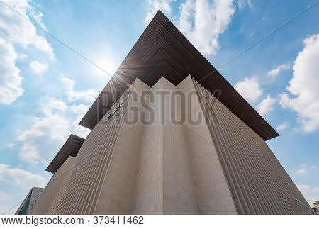 Chengdu, Sichuan Province, China - June 24, 2020: Sichuan Library Building Facade Against Blue Sky A