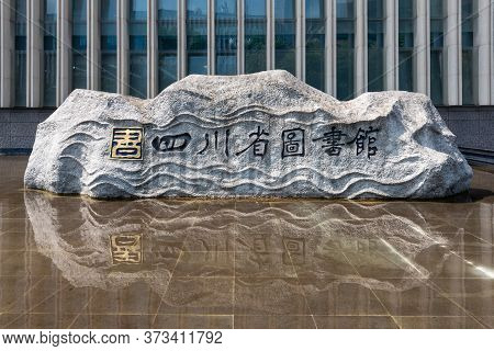 Chengdu, Sichuan Province, China - June 24, 2020: Rock With The Inscription - Sichuan Library - In C