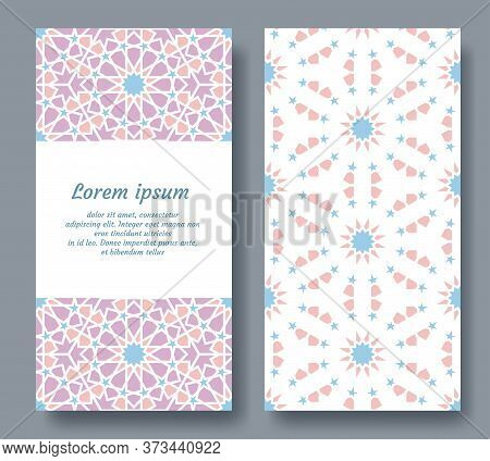 Arabesque Double Card Design For Invitation, Celebration, Save The Date, Wedding Performed In Arabes