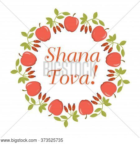 Shana Tova Holiday Flat Vector Banner Template, Round Frame. Rosh Hashanah Celebration Botanical Bor
