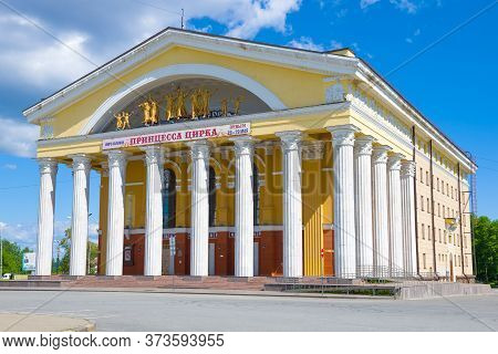 Petrozavodsk, Russia - June 12, 2020: The Building Of The Musical Theater Of The Republic Of Karelia