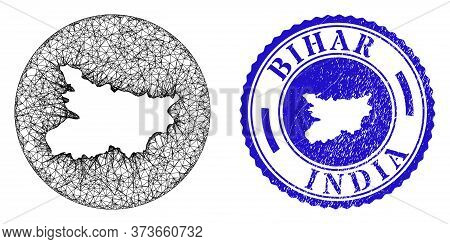Mesh Hole Round Bihar State Map And Scratched Seal. Bihar State Map Is A Hole In A Round Stamp. Web