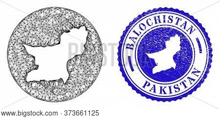 Mesh Hole Round Balochistan Province Map And Scratched Stamp. Balochistan Province Map Is A Hole In