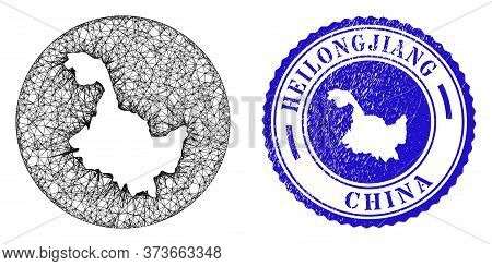 Mesh Subtracted Round Heilongjiang Province Map And Grunge Seal Stamp. Heilongjiang Province Map Is
