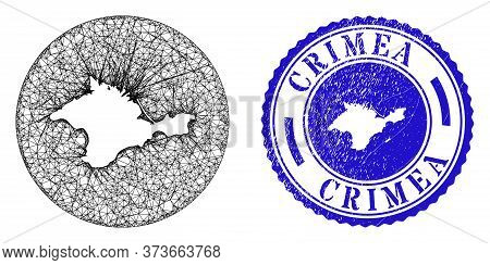 Mesh Stencil Round Crimea Map And Scratched Seal Stamp. Crimea Map Is A Hole In A Round Stamp Seal.