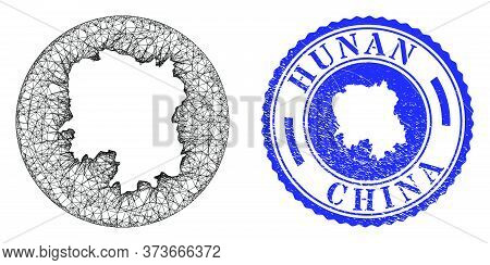 Mesh Hole Round Hunan Province Map And Scratched Stamp. Hunan Province Map Is A Hole In A Round Seal