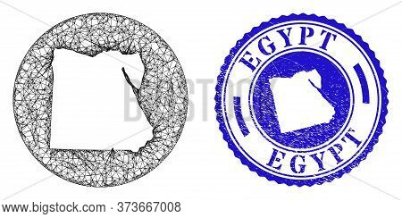 Mesh Hole Round Egypt Map And Grunge Stamp. Egypt Map Is A Hole In A Circle Stamp Seal. Web Carcass