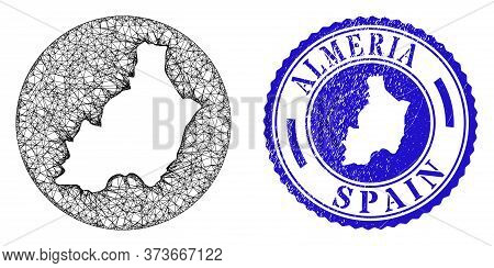 Mesh Hole Round Almeria Province Map And Grunge Seal Stamp. Almeria Province Map Is Inverted In A Ro