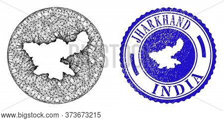 Mesh Hole Round Jharkhand State Map And Scratched Seal. Jharkhand State Map Is A Hole In A Round Sta