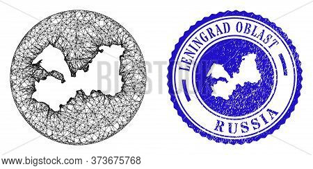 Mesh Subtracted Round Leningrad Region Map And Grunge Seal Stamp. Leningrad Region Map Is Inverted I